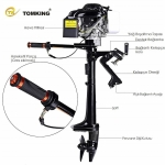 Tomking 4 Hp 4 Zamanlı Pro Şaft Motor – TK144FC – 4